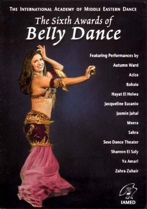 The 6th Awards of Belly Dance
